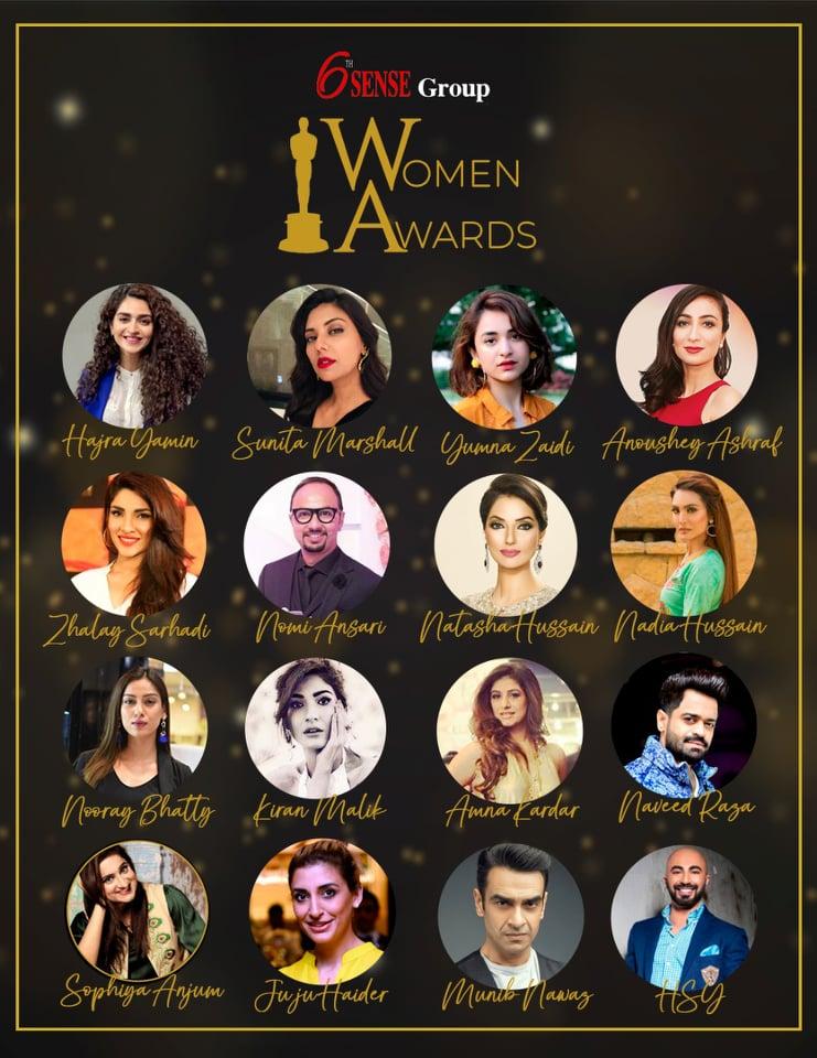 women award in pakistan